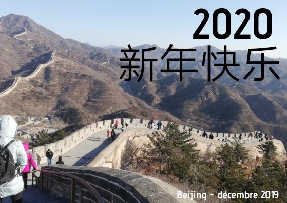 20200110_105126_0000